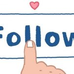 How To Use The Follow Tool For Maximum Results